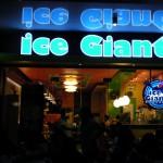 セブの巨大なアイスクリーム屋さん!?